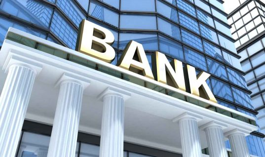 What Are the World's Banks Telling Us?